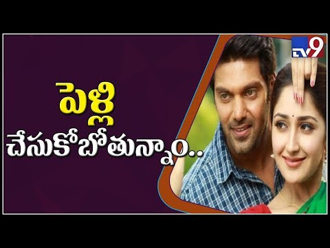 Tamil hero Arya to wed Sayesha Saigal in March - TV9 Mp3