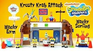SpongeBob SquarePants Krusty Krab Attack plus Wacky Gym & Wacky Surfing Mega Bloks Speed Build