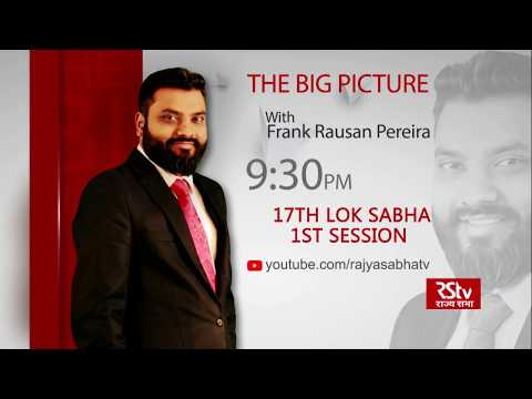 Teaser - The Big Picture: 17th Lok Sabha First Session  | 9:30 pm