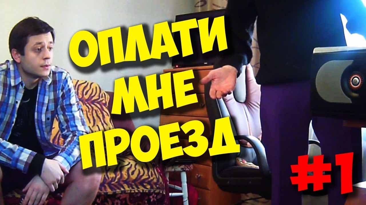 УазТех: Установочный машинокомплект om616 для ГАЗель/УАЗ - YouTube