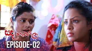Sanda Hangila  | Episode 02 - (2018-12-03) | ITN Thumbnail