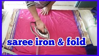 How to  shrink  silk saree iron & fold  perfectly. ..