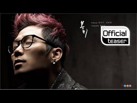 [Teaser] VIBE(바이브) _ VIBE 5th ALBUM Preview Teaser