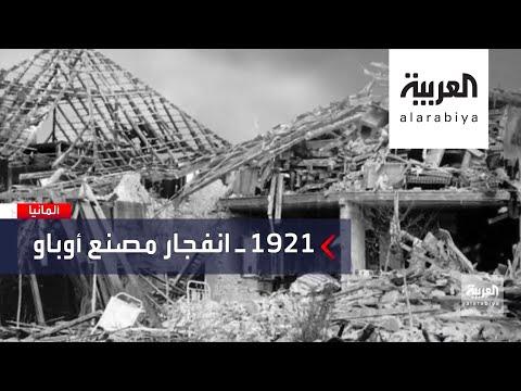 قبل نكبة بيروت.. كوارث تسيب فيها نترات الأمونيوم  - نشر قبل 47 دقيقة