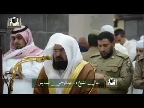 sheikh-abdul-rahman-al-sudais---makkah