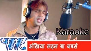 Akhiyaa Ladal Ba Jabse | अखियां लड़ल बा जबसे | Pawan Singh | HD & Clear Karaoke