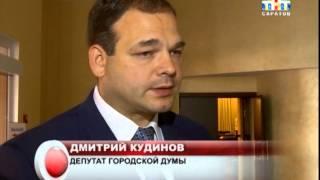 В правительстве обсуждали будущее саратовского электротранспорта.