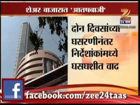 ZEE24TAAS : Sensex crosses 21,000 after three years; Nifty at 2013 high