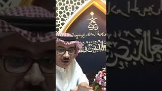 حاج يمني يعفو عن قاتل ابنه تقديرا للملك سلمان