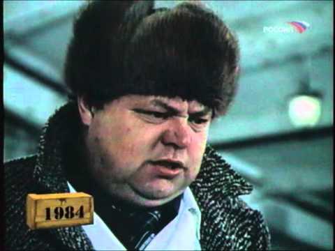 """Фитиль """"Свой среди своих"""" (1984) смотреть онлайн"""