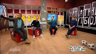 Виктор Вацко - гость программы Халатный футбол