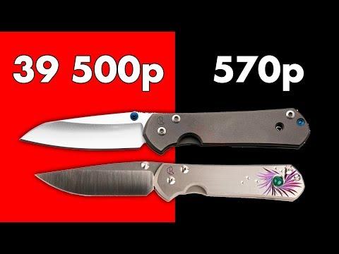 Ножи с ALIEXPRESS – Оригинал и Китай!