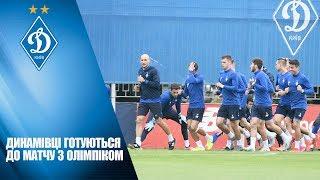 """Динамівці готуються до матчу з """"Олімпіком"""""""