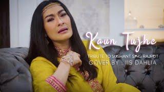 Iis Dahlia - Kaun Tujhe (Cover) | TRIBUTE TO SUSHANT SING