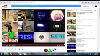 Видеоурок: Как скачивать видео с YouTube