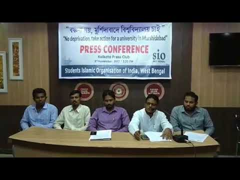 Press Conference on the demand of Murshidabad University by SIO West Bengal at Press Club, Kolkata.