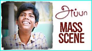 Appa - Mass Scene | Samuthirakani | Thambi Ramaiah | Ilaiyaraaja