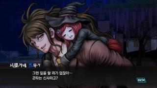 뉴 단간론파 V3 한글패치 노코멘터리 게임플레이 #09