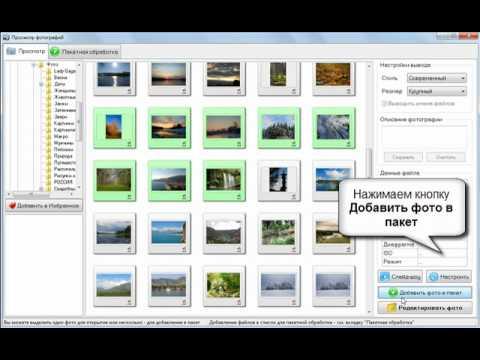 Как наложить картинку на картинку в фотошопе cs6