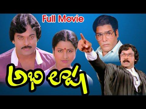 Abhilasha Full Length Telugu Movie || Chiranjeevi, Radhika || Ganesh Videos - DVD Rip..