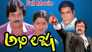 Abhilasha Full Length Telugu Movie || Chiranjeevi, Radhika || Ganesh Videos - DVD Rip..