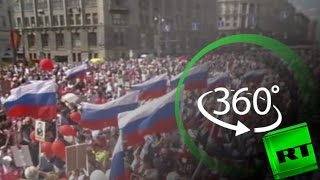 بتقنية 360... مسيرة الفوج الخالد في موسكو