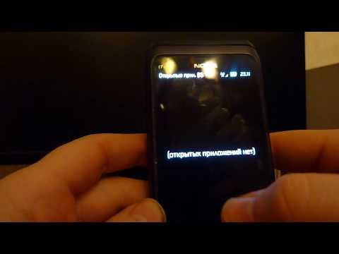 Игры на Nokia E7 Symbian 2 часть!