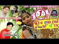Jhai Mala Mala jhlki Jhipa (Voice - MD hakim & Priyanka ) New Sambalpuri Song 2018