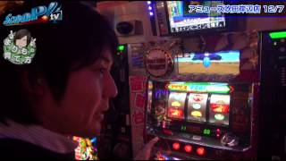 Video 【ScooP!tv】まりもの育て方 vol.3 後半 【アミューズ吹田岸辺店】 download MP3, 3GP, MP4, WEBM, AVI, FLV Oktober 2018