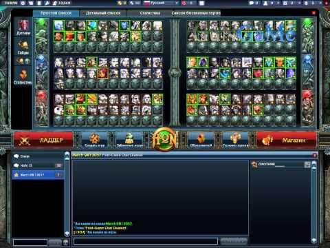 видео: Обзор[Онлайн игры heroes of newerth]от Олега.