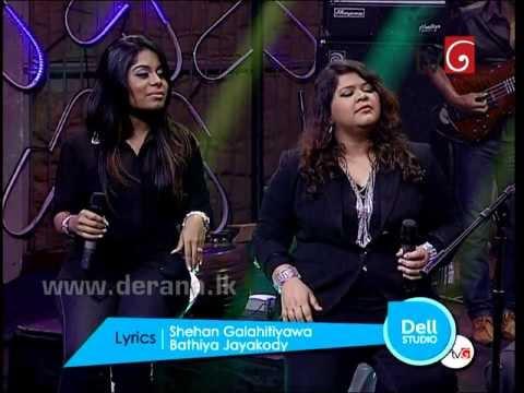 Baila Gamuda Remix Karala - BNS on DELL Studio
