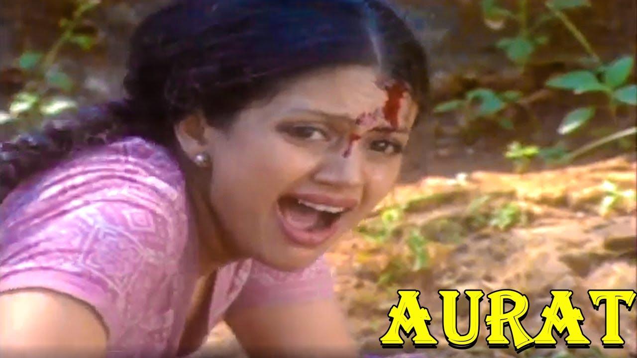 Aurat | BR Chopra Superhit Hindi TV Serial | Episode - 117 |