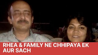 Rhea Ne Chhipaya Ek Aur Property aur Ek Phone Number Ka Sach l
