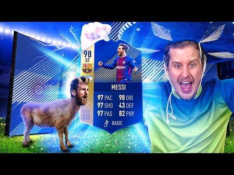 OMG 98 TOTS STRIKER MESSI IN A GUARANTEED LA LIGA PACK! FIFA 18 ULTIMATE TEAM