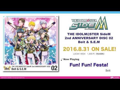 Lirik lagu S.E.M – サ・ヨ・ナ・ラ Summer Holiday 歌詞 kanji romaji