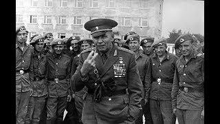 Сергей Тимошенко- Внуки Маргелова