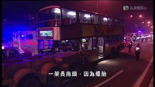 19-4-2010 TVB 晚間新聞 九巴 60X 一部 AP KP7401 在屯門公路撞向拖頭