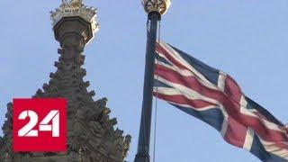 Разоблачение от Anonymous: Лондон финансирует гибридную войну против России - Россия 24