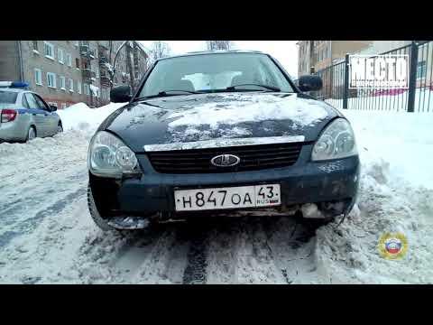 Обзор аварий  Омутнинский район, автобус и грузовик, 3 пострадавших