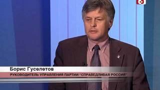 Белоруссия без «зайцев». Часть 1.mp4