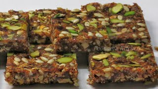 Healthy Dates & Nuts Energy Bar Recipe - Khajur Pak Recipe - Khajur Burfi Recipe - Winter Special