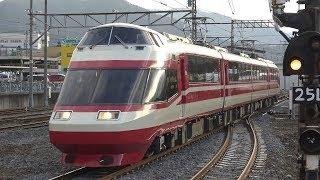【4K】長野電鉄長野線 特急ゆけむり1000系電車 須坂駅到着