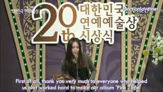 [ENG SUB] 140301 The 20th Korea Ent Awards - Krystal's Speech