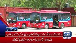 02 PM Headline Lahore News HD - 16 August 2017