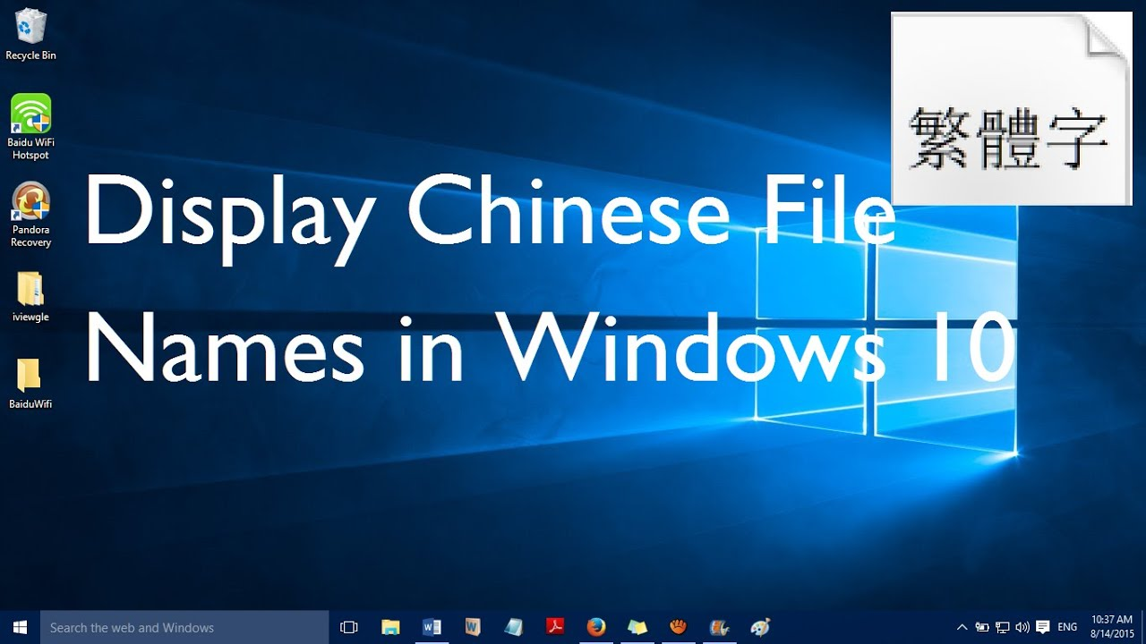 Fix Cant Display Chinese Filenames In Windows 10 Youtube