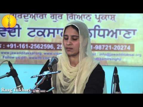 AGSS 2015 : Raag Tukhari - Than suhava kirtan jatha