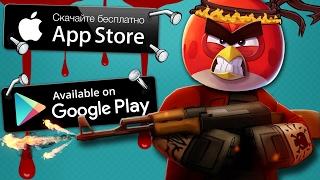 видео Скачать игру 100 Дверей Сезоны 2 на Андроид бесплатно