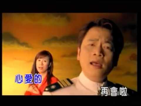 Lagu Taiwan