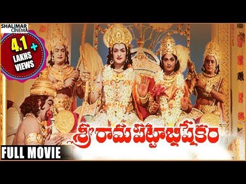 Sri Rama Navami Special Movie || Sri Rama Pattabhishekam Full Length Telugu Movie || NTR, Kanchana,