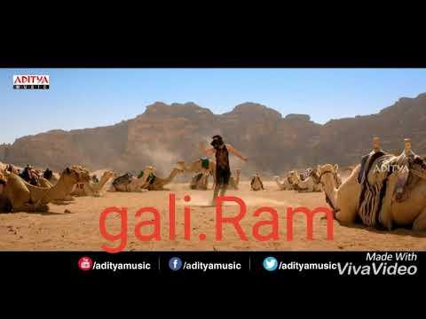 Download Ram,gali